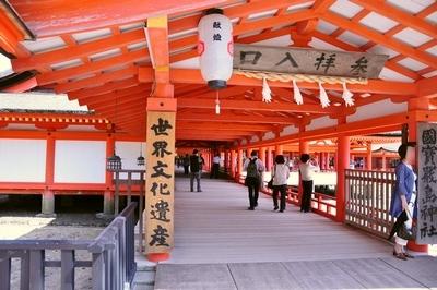 Miyajima08