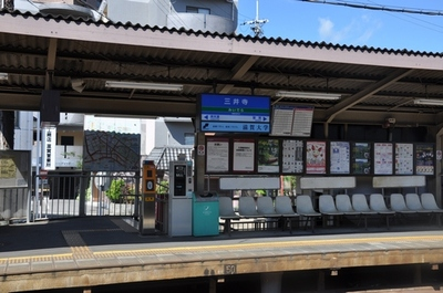 A20100718_kyoto01