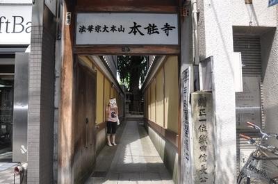 A20100718_kyoto07