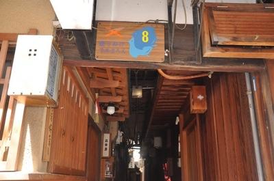 A20100718_kyoto13