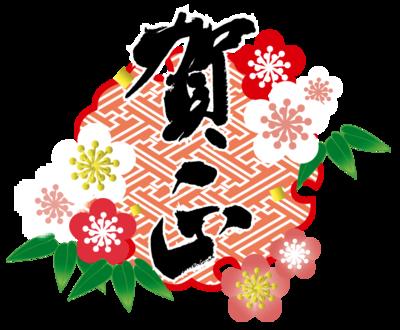 Umeyukiwa3